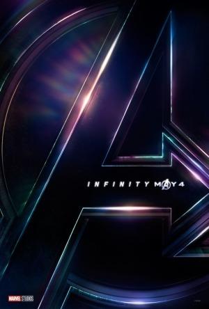 avengersinfinityAposter.jpg